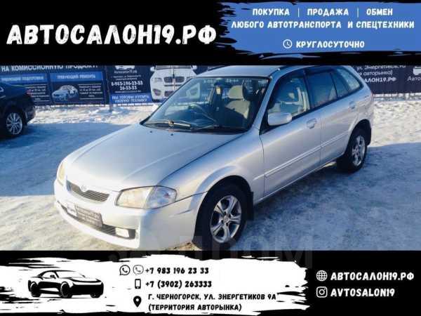 Mazda Familia S-Wagon, 2000 год, 199 000 руб.