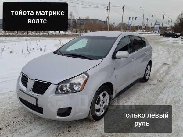 Pontiac Vibe, 2008 год, 460 000 руб.