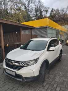 Симферополь CR-V 2017