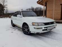 Йошкар-Ола Corolla 1994