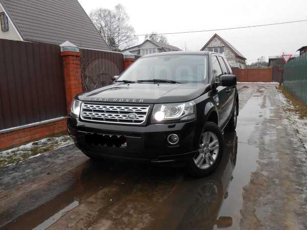 Land Rover Freelander, 2014 год, 1 099 000 руб.
