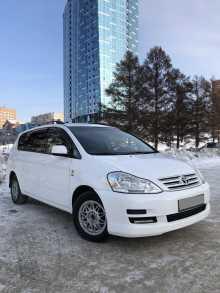 Новосибирск Avensis Verso 2004
