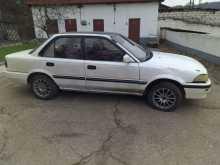 Севастополь Corolla 1989