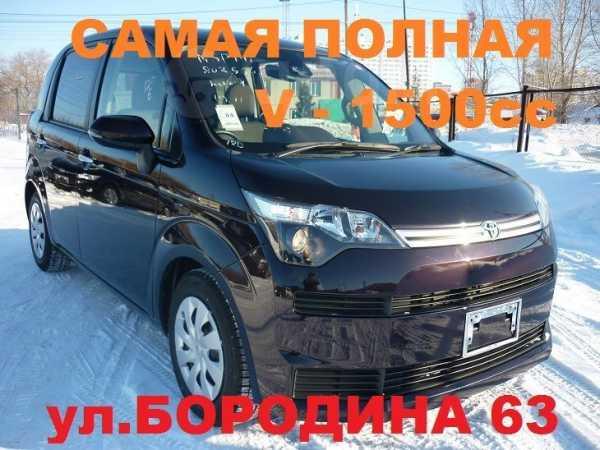 Toyota Spade, 2016 год, 650 000 руб.