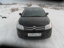 Черногорск C4 2011