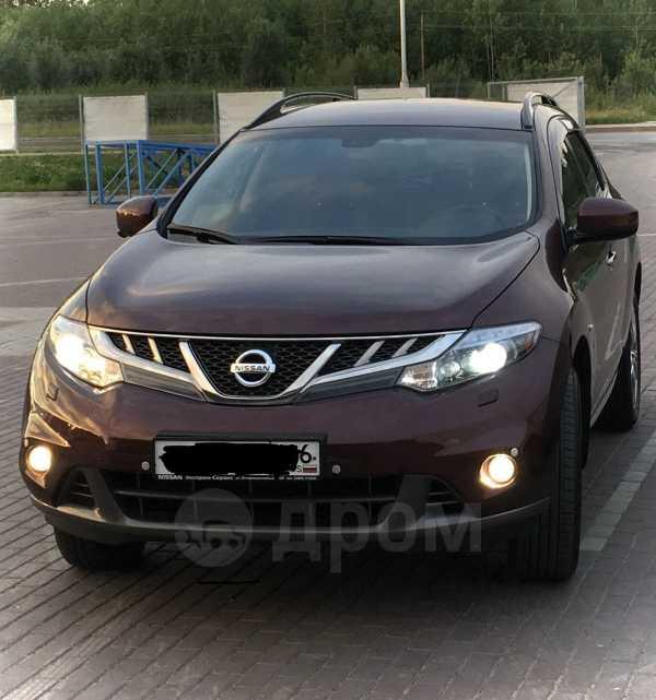 Nissan Murano, 2014 год, 1 385 000 руб.