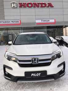 Екатеринбург Pilot 2018