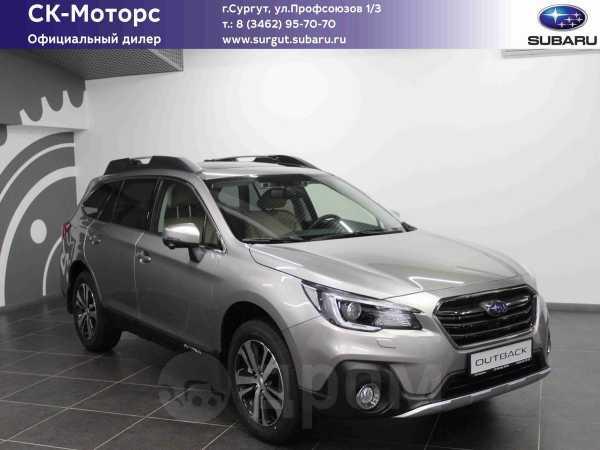Subaru Outback, 2019 год, 3 168 900 руб.