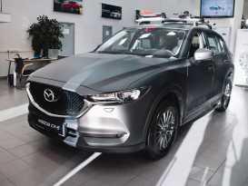 Архангельск Mazda CX-5 2020