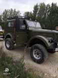 ГАЗ 69, 1972 год, 370 000 руб.