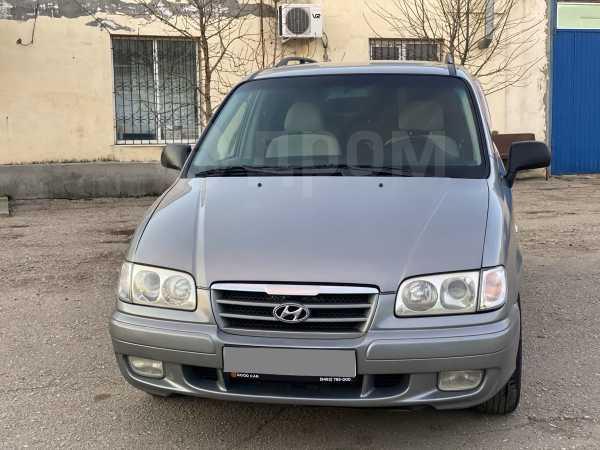 Hyundai Trajet, 2004 год, 400 000 руб.