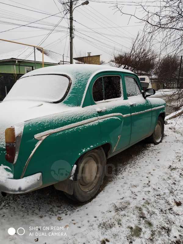 Москвич 407, 1959 год, 80 000 руб.