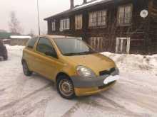 Киров Yaris 1999