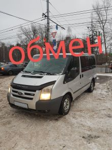 Нижний Новгород Tourneo Custom