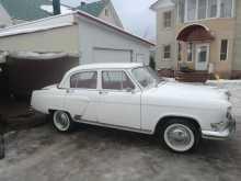 Смоленск ГАЗ 21 Волга 1965
