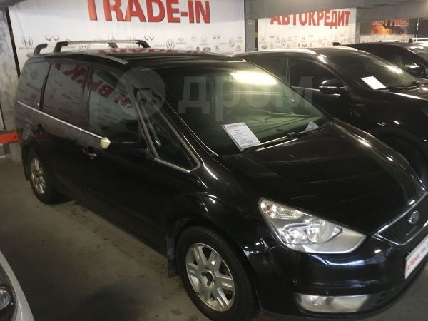Ford Galaxy, 2006 год, 420 000 руб.