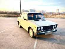 Москва Лада 2106 1993