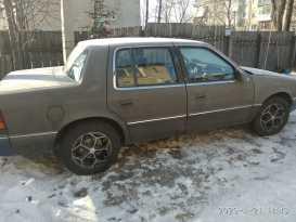 Хабаровск Le Baron 1993