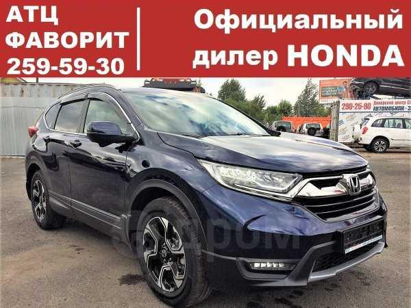Honda CR-V, 2019 год, 2 528 900 руб.