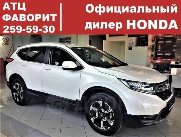 Honda CR-V, 2018 год, 2 383 900 руб.