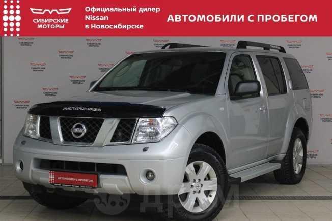 Nissan Pathfinder, 2007 год, 640 000 руб.
