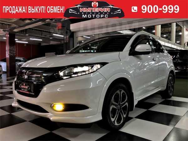 Honda Vezel, 2014 год, 1 199 000 руб.