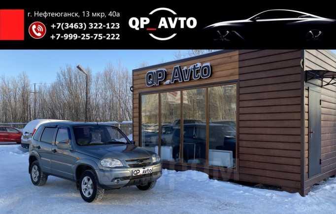 Chevrolet Niva, 2010 год, 220 000 руб.