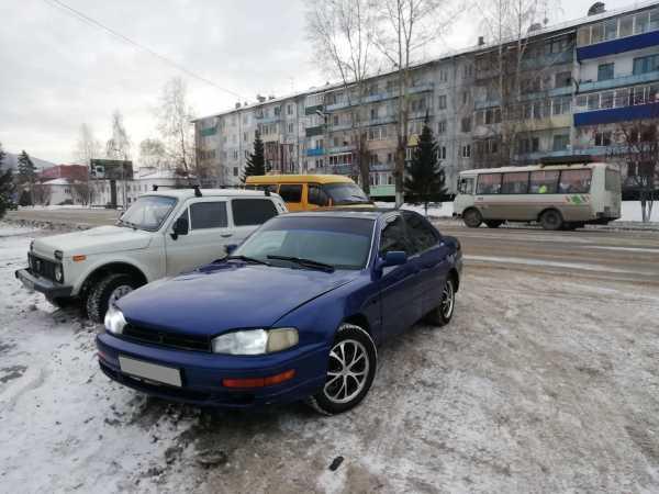 Toyota Camry, 1996 год, 100 000 руб.