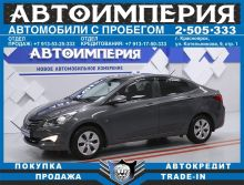 Красноярск Solaris 2015