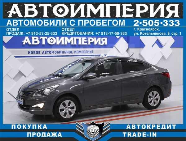 Hyundai Solaris, 2015 год, 618 000 руб.