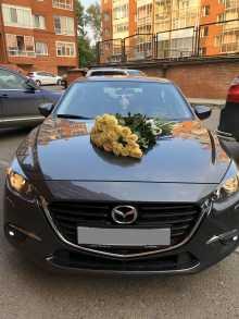Томск Mazda3 2016