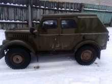 Козьмодемьянск 69 1967