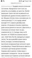 ЗАЗ Шанс, 2007 год, 60 000 руб.