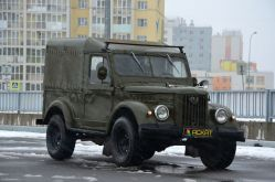 Нижний Новгород 69 1963