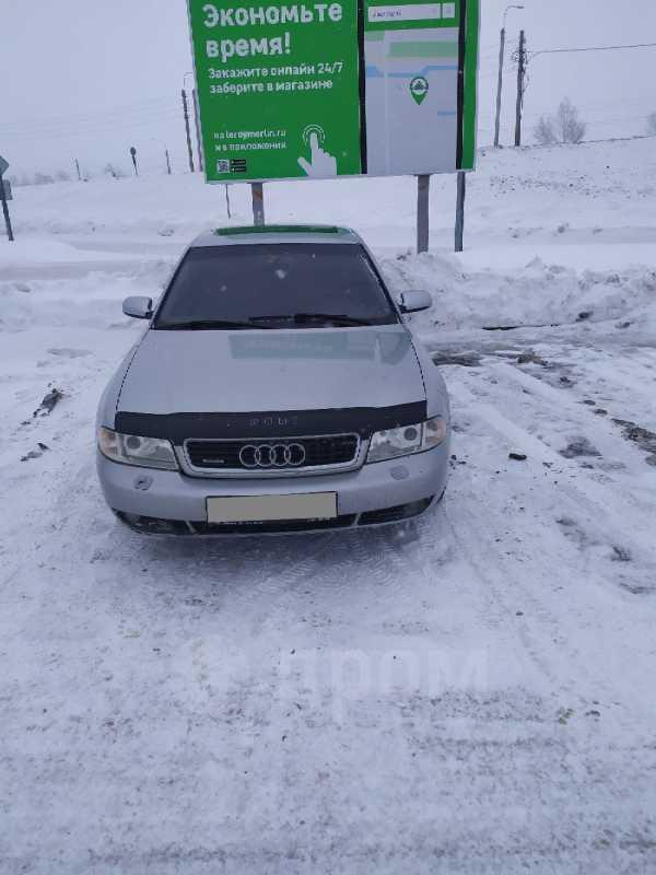 Audi A4, 2000 год, 167 000 руб.