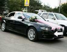 Саранск Audi A4 2008