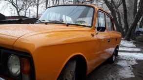 Казань 412 1985