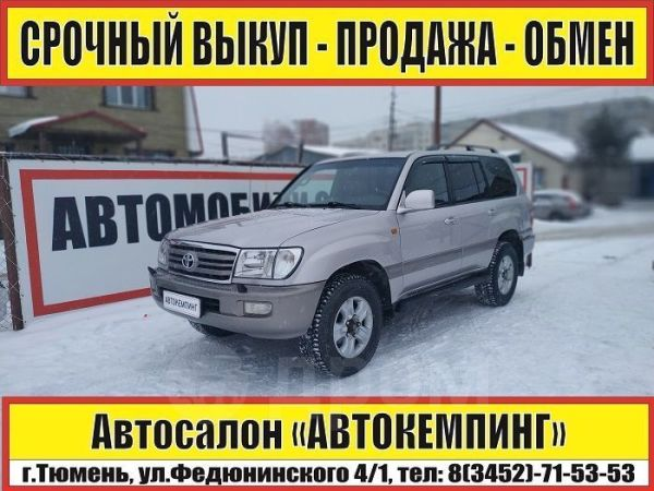 Toyota Land Cruiser, 2003 год, 1 060 000 руб.
