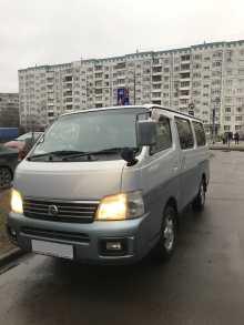 Москва Caravan 2001