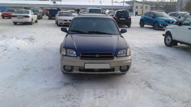 Subaru Legacy, 1999 год, 380 000 руб.