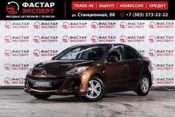 Новосибирск Mazda Mazda3 2012
