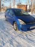 Toyota Wish, 2007 год, 565 000 руб.