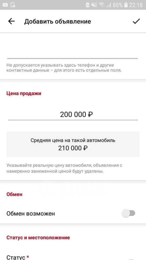 Лада Приора, 2007 год, 200 000 руб.