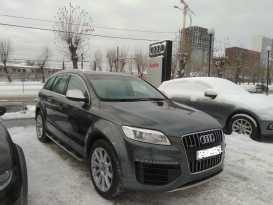 Екатеринбург Q7 2012