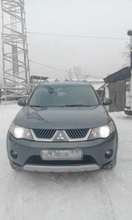 Кызыл Outlander 2008