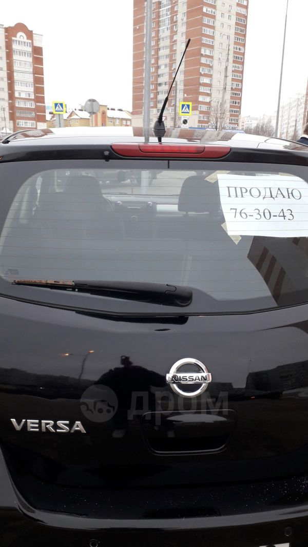 Nissan Versa, 2008 год, 360 000 руб.