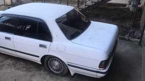 Апшеронск Crown 1992