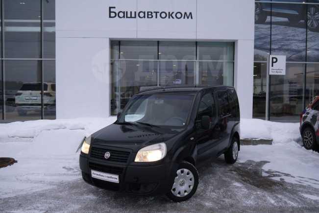Fiat Doblo, 2011 год, 265 000 руб.