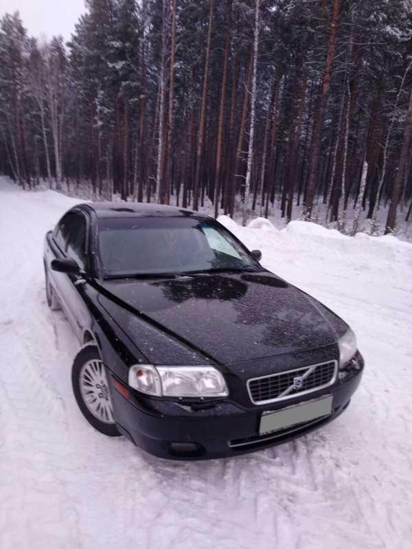 Volvo S80, 2005 год, 380 000 руб.