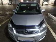 Орел Opel Zafira 2011